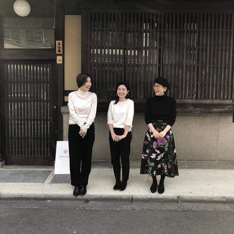 京都受注会『CUCURU旅結び』
